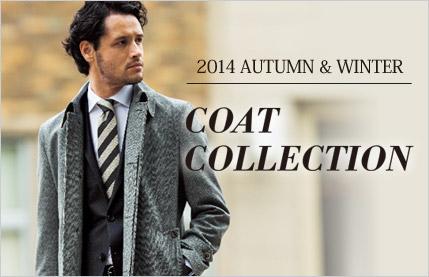 2014年秋冬コートコレクション