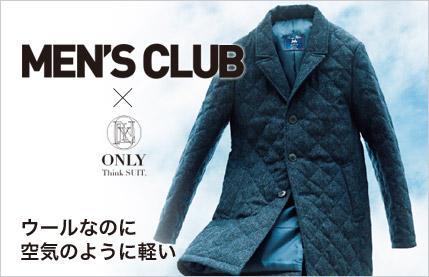 ウールなのに空気のように軽いキルティングコート