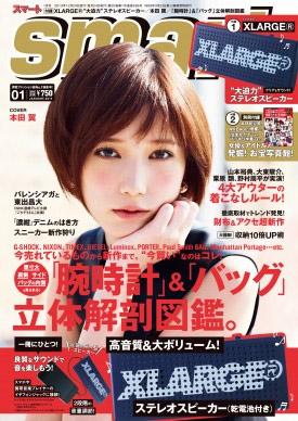 nikkei_style