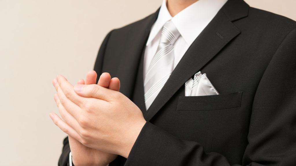 の 冠 冠 葬祭 婚