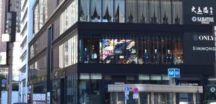 TOKYO 有楽町店