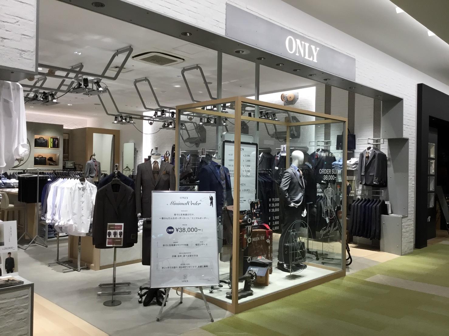 ららぽーとEXPOCITY店(【営業時間短縮】11:00~20:00)