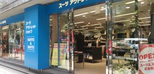 肥後橋店(【営業時間短縮】11:00~20:00)