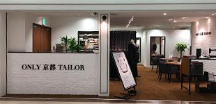京都 TAILOR なんばCITY店
