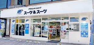 伏見新堀川店