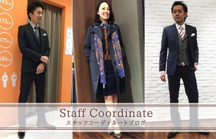 staff_top_bn01_20