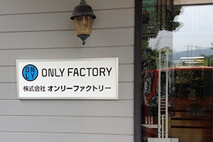 factory_gaikan2