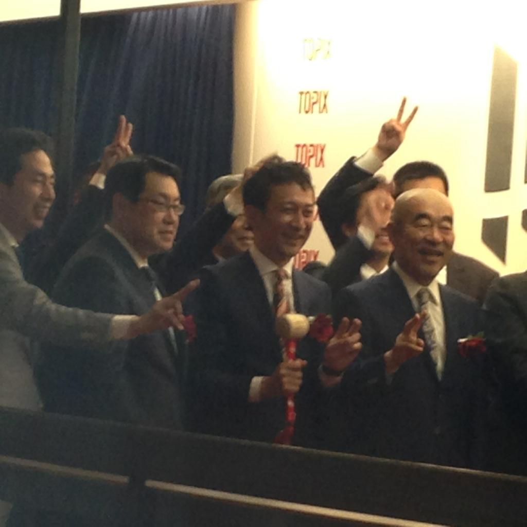 【祝】オンリーが東証2部上場企業になりました!