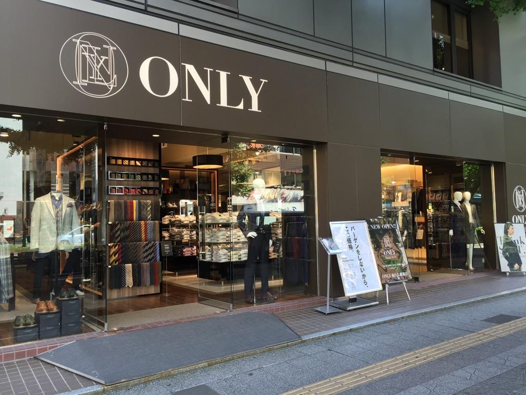 「オンリー 店舗」の画像検索結果