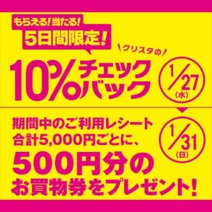 n-160127-1-1-300x300