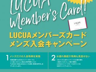 LUCUA_MENS-CP_テナントA1_0323
