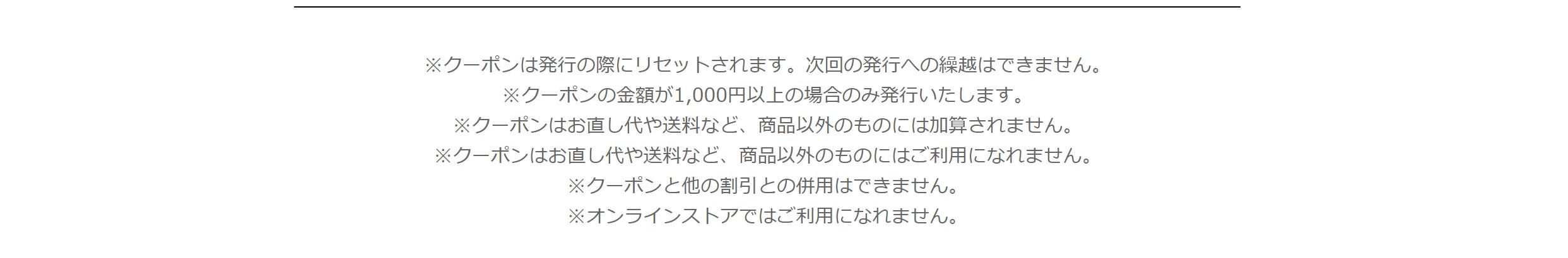 SnapCrab_NoName_2019-2-25_20-11-18_No-00