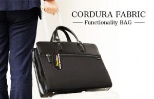 機能性を兼ね備えた「CORDURA FABRIC」(コーデュラファブリック)