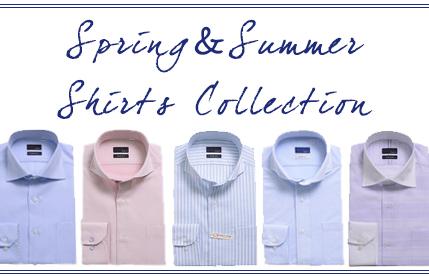 自分に合うシャツがきっと見つかる 「オンリーの春夏シャツ」