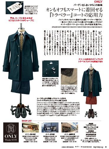 nikkeimagazine20151018_sam
