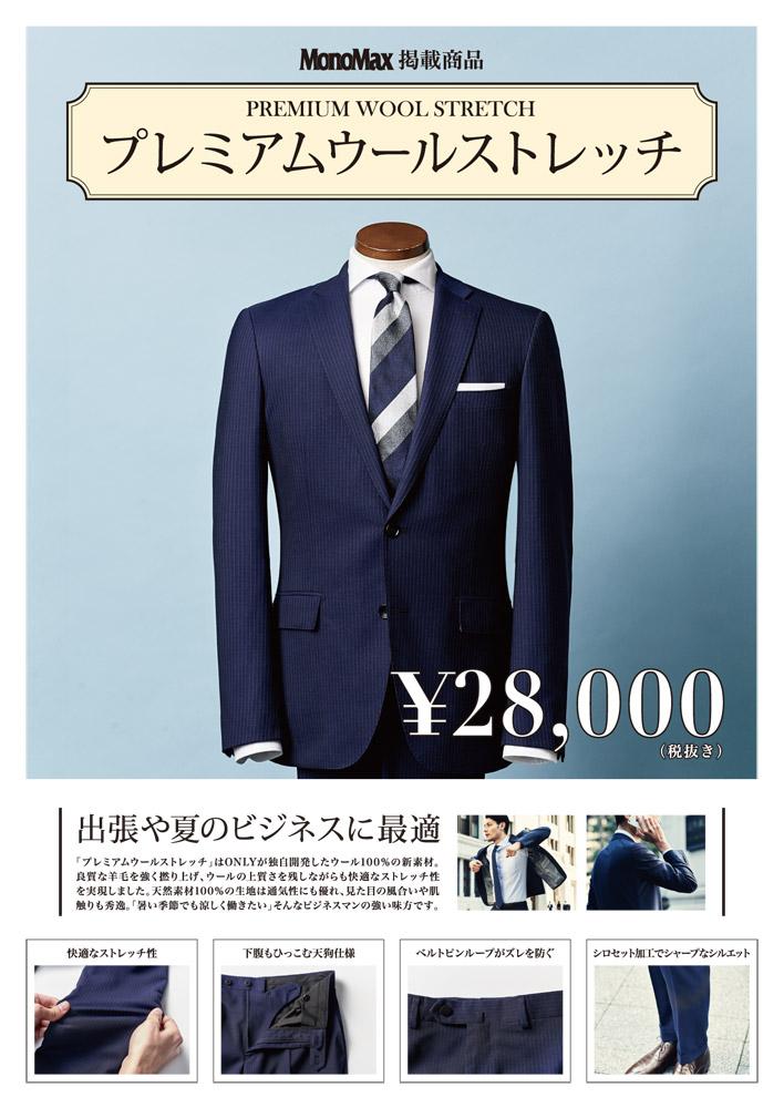 web_A3_panel_03_kiiro_ol