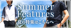 Summer Features
