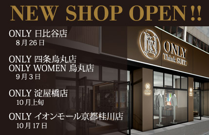 ONLY NEW SHOP OPEN